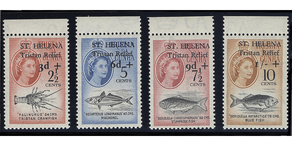 St Helena: 1961  Tristan Relief Fund set, fine unmounted mint from top of sheet, scarce. S.G.£4500.