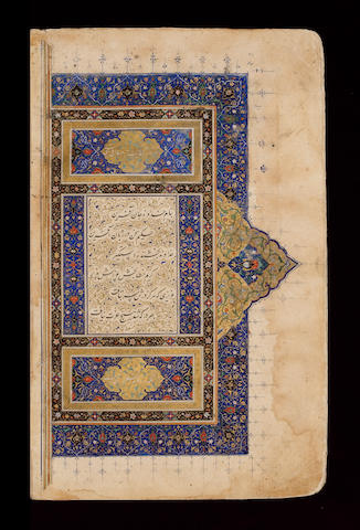 Sa'di, Bustan, a lavishly illuminated and illustrated manuscript, copied by Sultan Muhammad Khandan