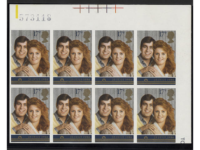 1986 Royal Wedding: 17p. variety imperf., four horizontal pairs in a top right corner block of eight (4 x 2), a few light wrinkles otherwise fine unmounted mint, a rare block. SG £3,800+.
