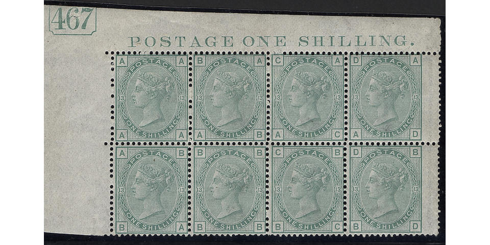1873-80: 1/- green plate 13 AA-BD fresh mint corner marginal block, scarce multiple. S.G. Spec. £4400 as two blocks.