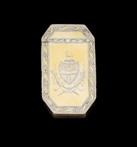 Trinity College Dublin interest: A George III Irish silver gilt Presentation Box,  maker and town mark visible, by Æneas Ryan, Dublin circa 1804,