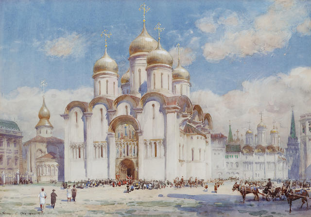 Henry Charles Brewer, English, 1866-1943 The Cathedral of the Dormition 32 x 45 cm. (12 1/2 x 17 3/4 in.)