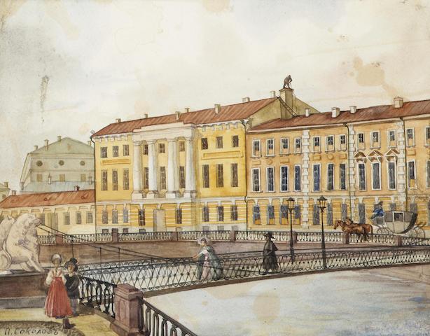 Russian School, early 19th century The Lion Bridge, St Petersburg 16 x 20.5 cm. (6 1/4 x 8 in.)