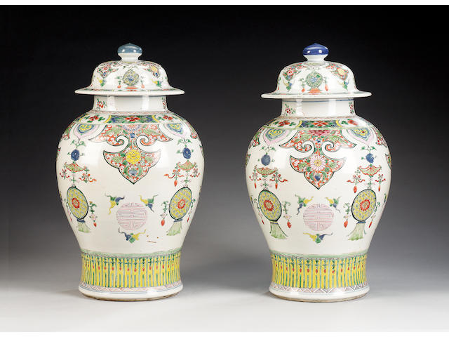 A pair of famille rose vases;
