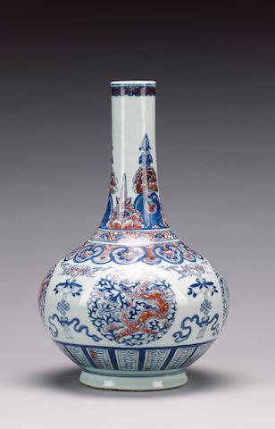An underglaze-blue and Yu li hung bottle vase,
