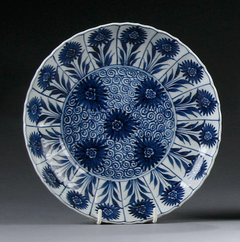 A blue and white dish Kangxi