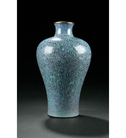 A 'robin's egg' meiping vase Qianlong seal mark