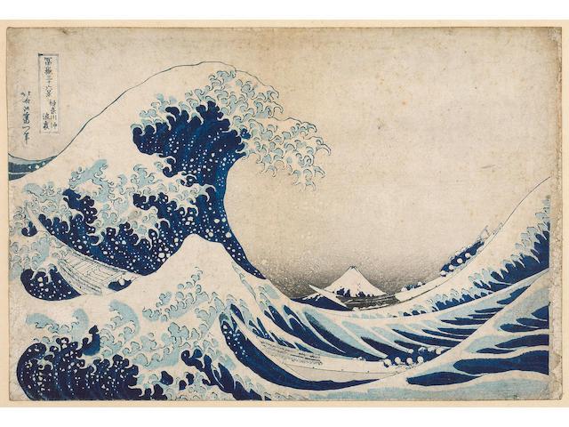 KATSUSHIKA HOKUSAI [1760-1849]; the famous oban yoko-e
