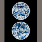 A pair of blue and white dishes (small chips), Kangxi