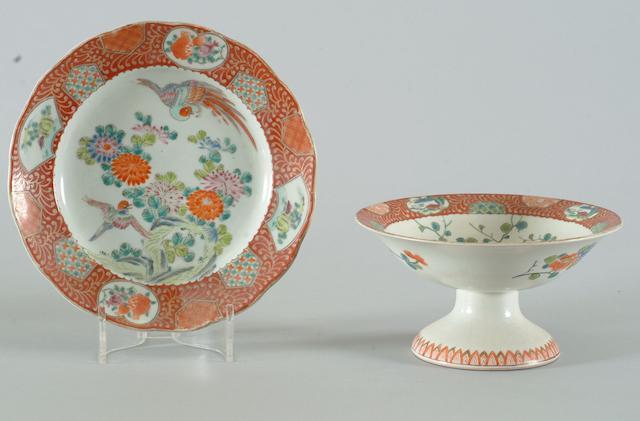 A Japanese Kutani porcelain part service