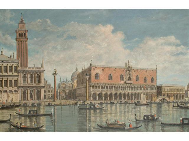 Alberto Ferrini 'Palazzo Ducale e Campanile, Venezia', 49.7 x 75cm (19 1/2 x29 1/2in)
