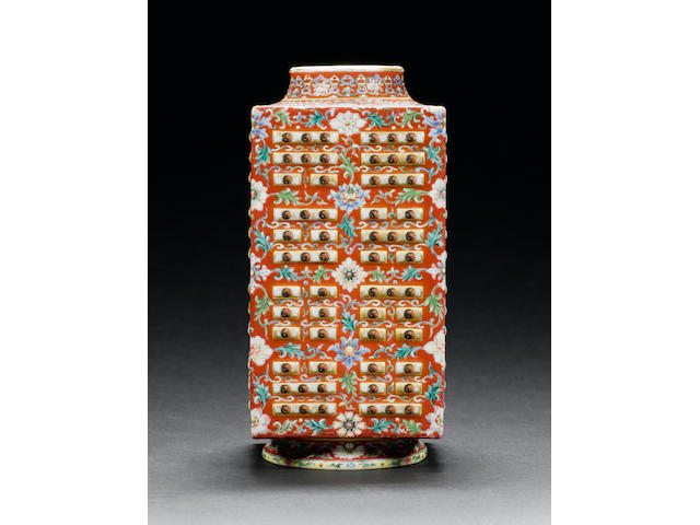 A rare famille rose 'eight trigrams' square vase, cong  Qianlong seal mark and of the period