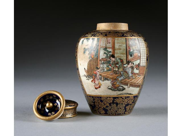 A Satsuma vase and covers, Kinkozan, Meiji period