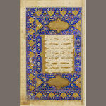 The left-hand side of an illuminated double-page frontispiece Persia, late 16th/early 17th Century