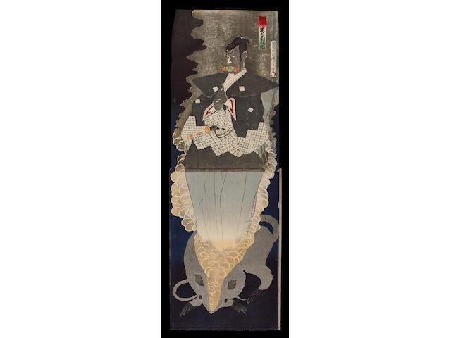 A gajo containing 102 oban sheets