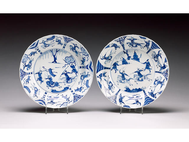 A pair of blue and white dishes;