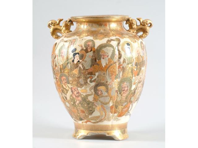 A Japanese Satsuma baluster vase
