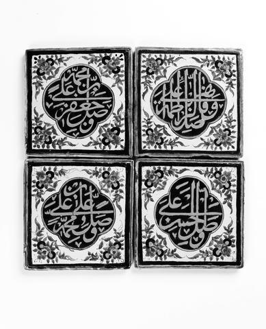 Four Qajar cuerda seca pottery Tiles Persia, 19th Century(4)