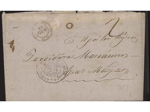 "Corfu: 1851 E. from Corfu to Santa Maura (Leucas), bearing a good strike of the only recorded example of the oval ""LLOYD AUSTRIACO AGENZIA/STE MAURA"", a unique item. (870)"
