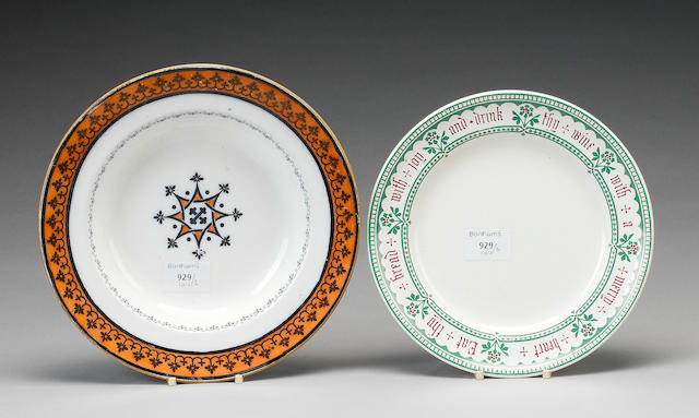 A Minton 'Proverb' series plate, circa 1870, the design attributed to Pugin, and a Minton 'Gothic' pattern soup plate, designed by Pugin, mid 19th century