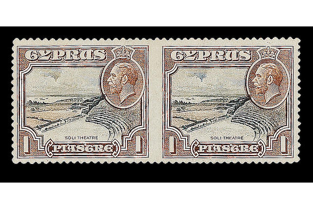 Cyprus: 1934 Script 1pi. black and red-brown horizontal pair variety imperf. between, unused with much original gum, fine and rare, R.P.S. Certificate (2006). SG 136b, £13,000. (1792)