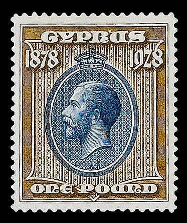 Cyprus: 1928 Anniversary set to £1 mint. SG £275. (1734)