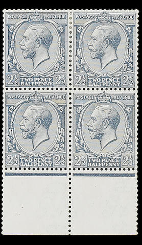 1912-24 wmk. Royal Cypher: 2½d. dull Prussian blue in a mint bottom margin block, a couple of small gum wrinkles otherwise fine and fresh with lower pair unmounted, a rare item, R.P.S. Certificate (1987). SG Spec. N21(17).