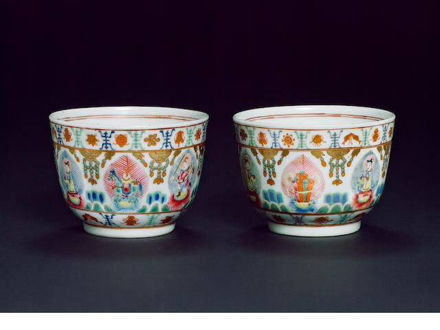 A pair of small famille rose 'Imperial Wedding' bowls Daoguang, iron-red 'Baragon Tumed' marks in Mo