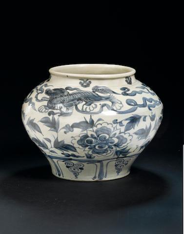 A blue and white globular jar, guan Yuan/Early Ming Dynasty