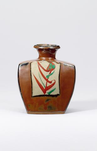 Hamada Shoji a Bottle Vase Height 20cm (7 7/8in.)