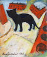 Alan Lowndes (1921-1978) Cat Bewildered 45.8 x 38.8 cm. (18 x 15 1/4 in.) (unframed)