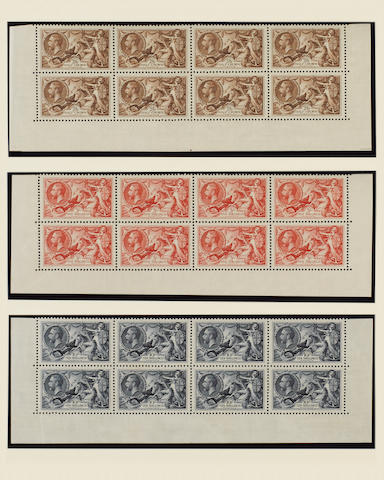 1934 re-engraved: 2/6 to 10/- in unmounted mint bottom of sheet blocks of eight, a few light diagonal bends otherwise fine and very fresh.