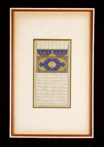 An illuminated leaf from a manuscript of Persian poetry Persia, early 16th Century