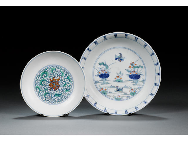 Two doucai dishes 18th century