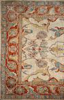 An Afghan Chubi carpet 297 x 196cm