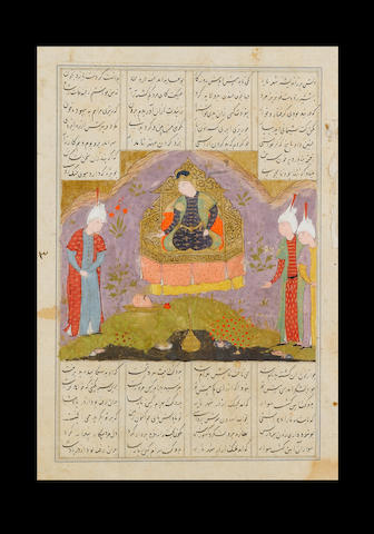 Two Shahnama leaves: the head of Ghushasp before Bahram; Bijan killing Hayun Persia, circa 1530?(2)