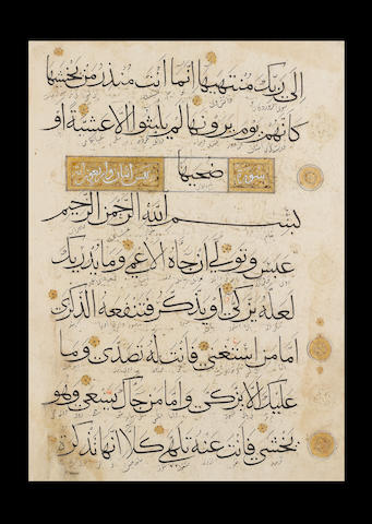 Five Mamluk Qur'an leaves (5)