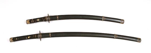 A Handachi Daisho