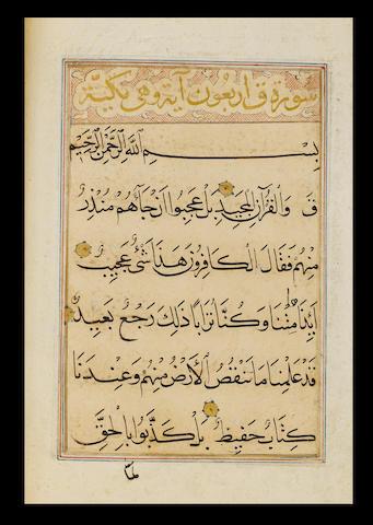 A Timurid Qur'an juz Persia,