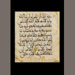Two Andalusian Qur'an leaves on vellum and a Qur'an bifolium on vellum (3)