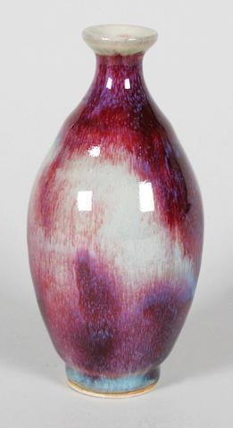 A Chinese sang-de-boeuf vase
