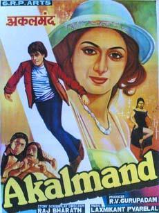 Akalmand 1966 GRP Arts