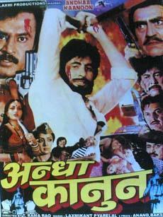 Andhaa Kanoon, Laxmi Productions, 1983,