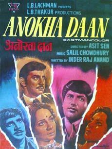 Anokha Daan, L.B Films, 1972