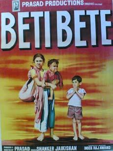 Beti Bete 1964 Indian Cinema Poster