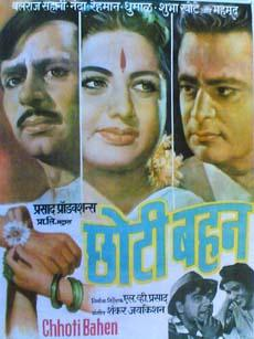 Chhoti Bahen 1959 Indian Cinema Poster