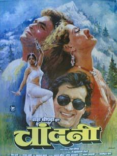 Chandni 1989 Indian Cinema Poster