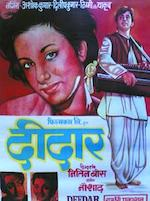 Deedaar 1951 Indian Cinema Poster