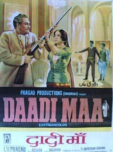 Daadi Mar 1966 Indian Cinema Poster