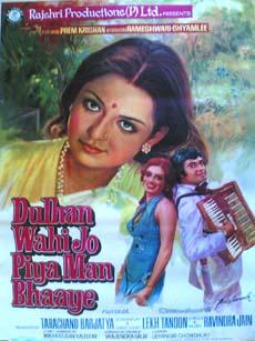 Dulhan Wohi Jo Piya Man Bhaye 1977 Indian Film Poster